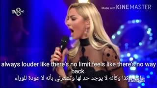 مترجمة اغنية روعة ورقص اروع للفنانة هاديسي في ذا فويس التركي  لا يفوتك hadise  dum tek tek