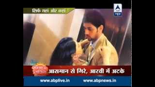 Meri Aashiqui Tum Se Hi: Time for romance between Ishaani and RV
