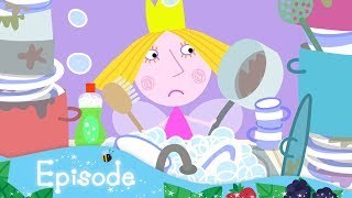 Ben and Holly's Little Kingdom | Mrs Fig's Magic School | Full Episode