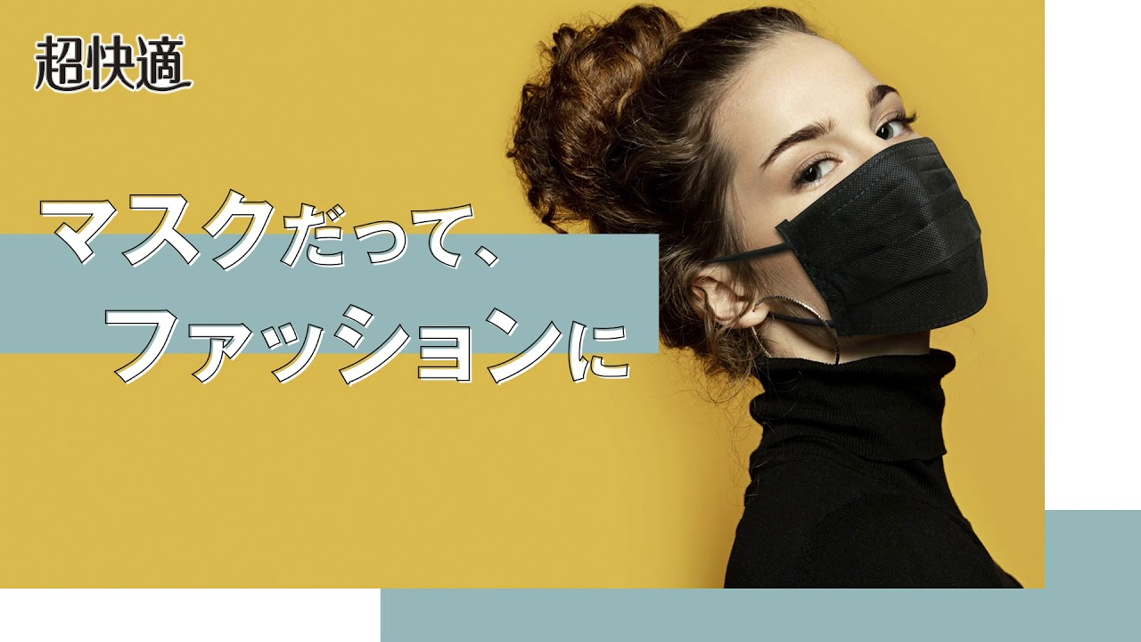 ムレ マスク クリア タイプ 息 超 快適 超快適マスク息ムレクリアタイプ小さめ5枚 【