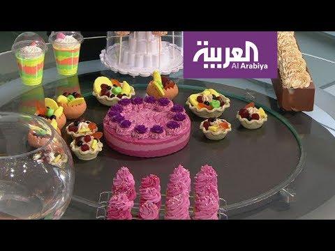 حلويات غير صالحة للأكل في ستوديو صباح العربية  - نشر قبل 1 ساعة