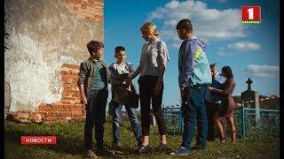 Телеканал «Беларусь 3» покажет сегодня фильм «Правила геймера»