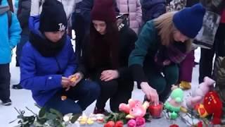 Усть Катав скорбит    Кемерово 25 03