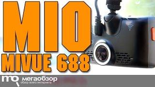 Mio MiVue 688 обзор видеорегистратора