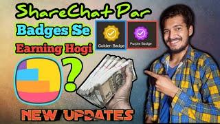 Kya Badges Se Earning Hogi ShareChat Par | ShareChat Par Paise Kaise Kamaye Tamil | Gott Technical