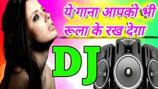 Achha sila diya tune mere pyar ka dj song || Remix Baignabad