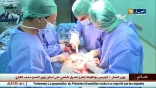 صحة: جراحة القلب.. كفاءات جزائرية تبدع