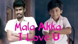 Mala Akka... I Love You...!!