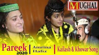 Pareek Kailash Song  Amrina Pareek Kailash Song 2020  Hafiz Khowar & Kailash Song 2020 Amrina&Hafiz.