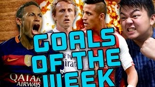 GOALS OF THE WEEK 2!! NUTMEG GOALKEEPER FROM THE MIDDLE?!! FIFA MOBILE IOS / ANDROID