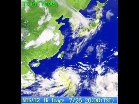 Severe Tropical Storm NOCK-TEN (2011/10W) satellite imagery 強烈熱帶風暴洛坦衛星圖