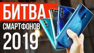 БИТВА СМАРТФОНОВ 2019: Xiaomi Mi Note 10, Samsung, Huawei, OPPO Reno 2