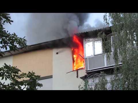 28 серпня в Ладижині горіла квартира в багатоповерхівці