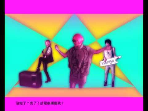 "Josie Ho - ""Happy Go Lucky"" MV"