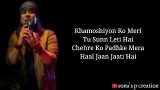 Meri maa full song ( lyrics ): Jubin nautiyal | javed Mohsin | full lyrical new song 2020
