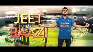 Jeet lo Bazzi ( Cricket Anthem )   Anadi   India News Punjab presentation   new punjabi song 2019