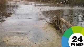 Кахетия приходит в себя после разлива реки - МИР 24