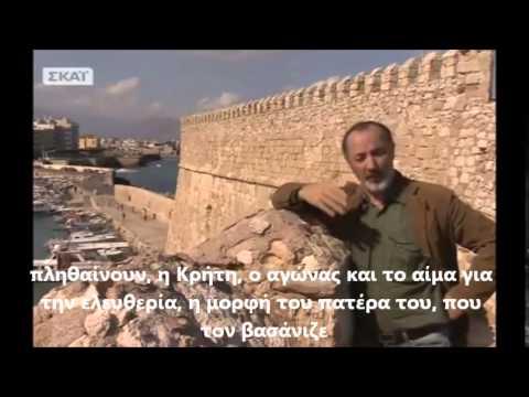NIKOS KAZANTZAKIS 2 parte