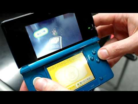Nintendo 3DS Augmented Reality Games