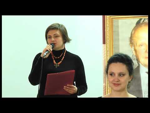 Концерт пам'яті Івана Фіцаловича
