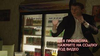 сериал реальные пацаны 9 сезон онлайн бесплатно