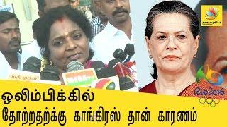 Tamilisai Soundararajan : Congress reason for India's failure | BJP Speech