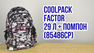 Розпакування CoolPack Factor 29 л + помпон 85486CP