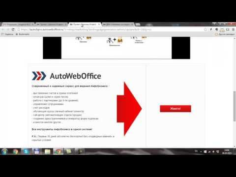 Как разместить кнопку заказа товара или услуги на одностраничнике