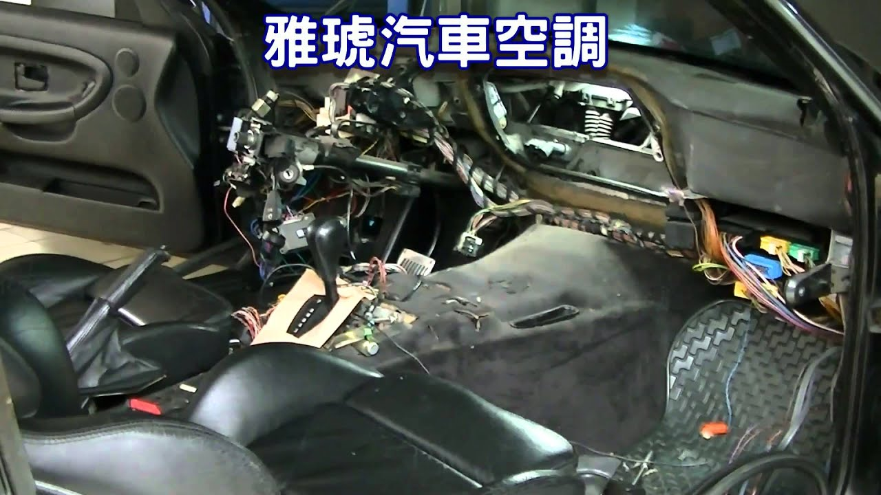 Evaporator Core Replacement Bmw E36 M3 蒸發器更換全紀錄 Youtube