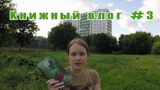 видео Кейт Аткинсон