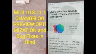 MIUI 10 8.11.1 Global Beta Changelog Preview :optimization and Bug fix in Hind