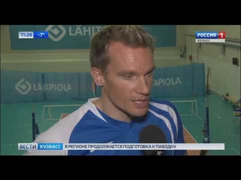 СМИ наставник волейбольного Кузбасса станет главным тренером мужской сборной России