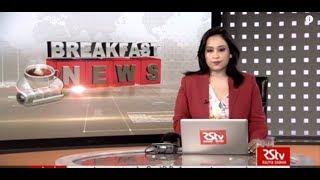 English News Bulletin – Mar 17, 2018 (8 am)