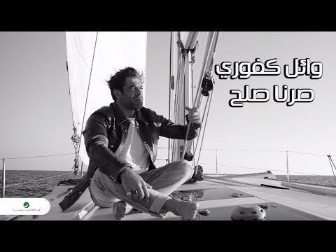 Wael Kfoury ...