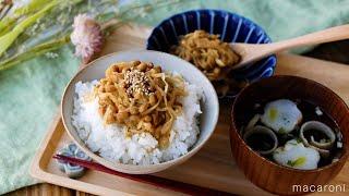 【そぼろ納豆ふりかけ】ごはんのお供に!茨城県の郷土料理レシピ