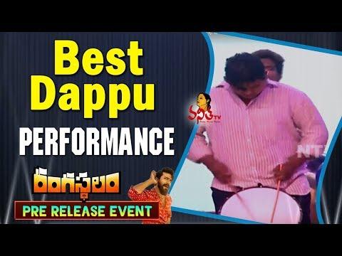 Best Dappu Performance @ Rangasthalam Pre Release Event || Ramcharan, Samantha