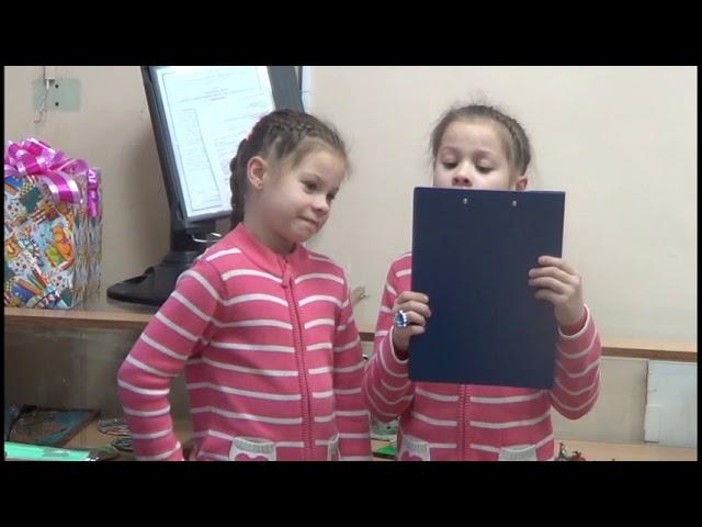 Изображение предпросмотра прочтения – Анастасия и СофияКоролёвы читает произведение «Ссора друзей» ТатьяныЛеонидовныПетуховой