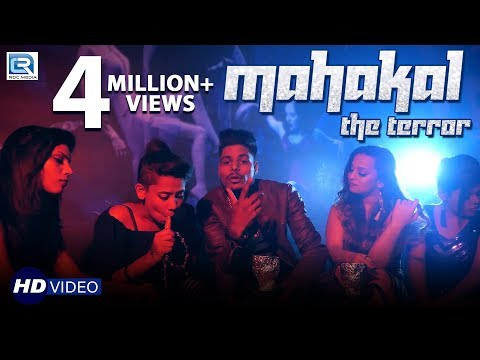 MAHAKAL THE TERROR Party Weed Song 2018 | ARYAN BOSS Ft.Manisha,Irshad,MSK,Star | Party Anthem song