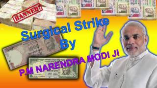 PM MODI 500 नोट 1000 नोट की Surgical Strike By Modiji on 500 Rs 1000Rs