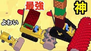 ブロックを破壊しまくってロードローラーを最強にするゲームがハマる【 Stone Miner 】 screenshot 2