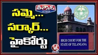 Telangana HC Directs State Govt To Hold Talks With Unions | Teenmaar News  Telugu News