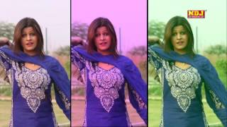 Laad Ladau | New Haryanvi Love Song | Gulshan Shubham ( G S B ) , Sonu Soni | HD Video | NDJ Music
