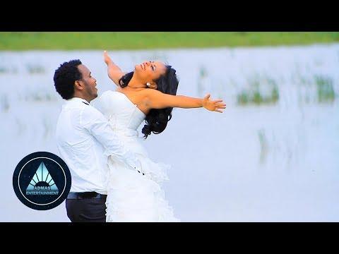 Dereje Belay - Tadarachihu Yidemek   ትዳራችሁ ይድመቅ - New Ethiopian Wedding Music