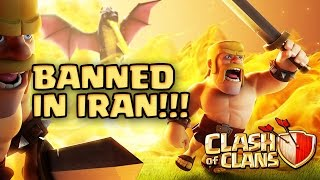 Clash of Clans Banned In Iran!!!