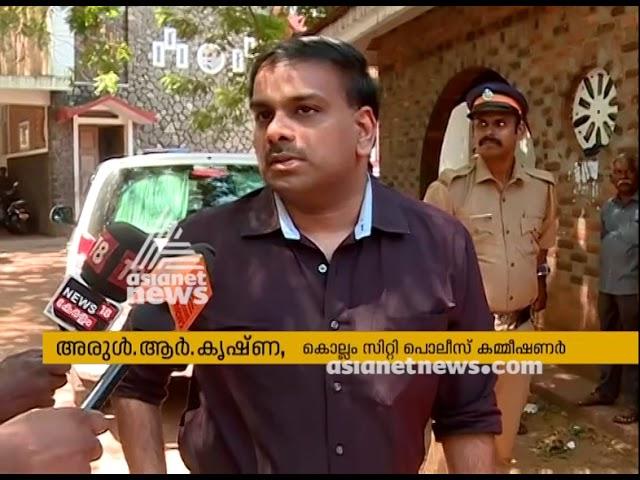 Mangalore Unnikuttan Murder Case : Main culprit escaped | FIR 8 SEP 2018