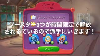 【フィッシュダム(Fishdom)】ブースター時間限定 screenshot 1
