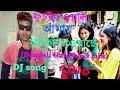 Download Fuchka wala amay fuchka khaiche (Bengali Hard bass mix) DJ song 2018 latest MP3 song and Music Video