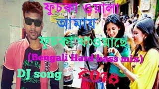 fuchka wala amay fuchka khaiche bengali hard bass mix dj song 2018 latest