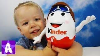 Funny Alex opening Giant Kinder Surprise egg