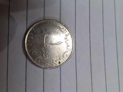 Rare Coin dubai kuwait afghanistan all